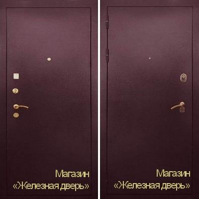 интернет магазин в москве купить железную дверь